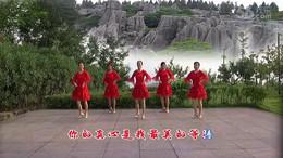 重庆冰彩广场舞《火一样的情歌》编舞茉莉 团队正背面演示