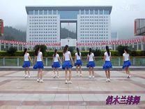 俏木蘭廣場舞《貝拉賽麗娜》原創舞蹈 團隊正背面演示