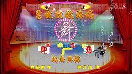 山西曲沃高陽廣場舞《要做就做辣媽》編舞興梅 正背面演示