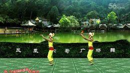 凤凰六哥广场舞《孔雀公主》原创舞蹈 附正背面口令分解教学演示