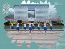 俏木蘭廣場舞《行歌坐月》原創舞蹈 團隊正背面演示