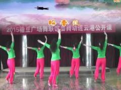 刘荣广场舞《映山红》原创舞蹈 附正背面口令分解教学演示