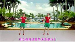 世纪芳草广场舞《爱情快递》编舞重庆叶子 正背面演示