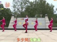 杨丽萍广场舞《中国》原创时尚动感健身操 附正背面口令分解教学演示