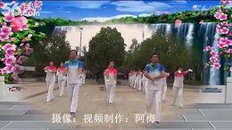 阿梅廣場舞《快樂有氧健身操第六套》晨舞領秀 團隊正背面演示