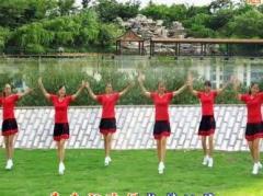 重庆叶子广场舞《幸福跳起来》原创舞蹈 附正背面口令分解教学演示