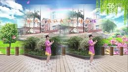 福清清荣花园广场舞《火一样的情歌》编舞茉莉 正背面演示