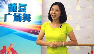 糖豆广场舞课堂《全民共舞》编舞萱萱 附正背面口令分解教学演示