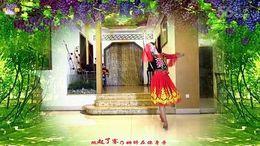 小妖舞蹈《梦在新疆》编舞艺莞儿 正背面演示