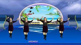 吉首骄阳舞韵广场舞《好兆头》原创舞蹈 正背面教学演示