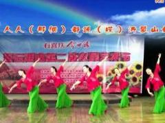 刘荣舞蹈《新沂蒙山小调》原创舞蹈 附正背面口令分解教学演示