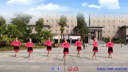 重庆永川区王坪恋蝶舞蹈《落花的窗台》原创三步舞 团队正背面演示