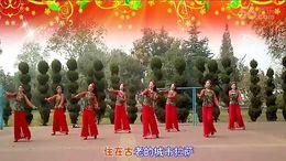 兴隆矿雨露广场舞《我的玫瑰卓玛拉》编舞廖弟 团队正背面演示