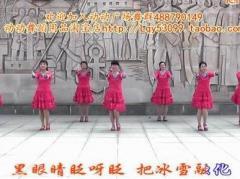 动动广场舞《阿尔山的姑娘》原创健身舞 附正背面口令分解教学演示