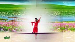 谢春燕广场舞《格桑花儿开》原创舞蹈 附正背面口令分解教学演示