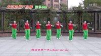 北京加州廣場舞《好樂day》編舞格格 團隊正背面演示