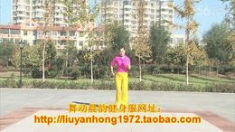 龙都舞动晨韵广场舞《自由自在》原创有氧健身舞 附正背面口令分解教学演示