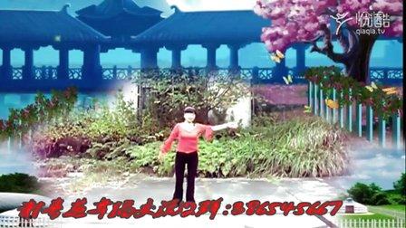 谢春燕广场舞《远方》原创舞蹈 附正背面口令分解教学演示