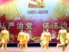 鄂州益馨廣場舞《兔子舞》原創舞蹈 附正背面口令分解教學演示