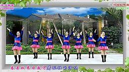上元芳草舞蹈《唱着情歌流着泪》编舞新月舞蝶 团队正背面演示