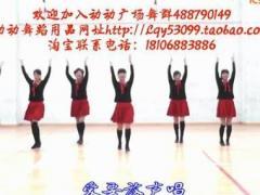 动动广场舞《爱要放声唱》原创健身舞 附正背面口令分解教学演示