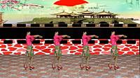 阿娜广场舞《你不来我不老》原创舞蹈 正面演示