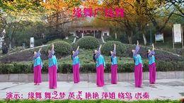 为舞疯狂舞蹈《月落泉》编舞応子 团队正背面演示