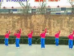 hehe+大众健身队《新年更加要努力》原创舞蹈 附正背面口令分解教学演示