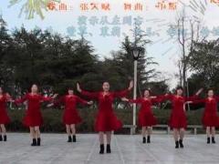 茉莉广场舞《喜庆临门》原创舞蹈 附正背面口令分解教学演示
