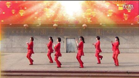 武安市東寺莊廣場舞《新年財運到》編舞寶貝愛笑 真背面演示