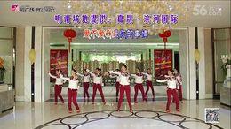 応子广场舞《黑小子》原创舞蹈 附正背面口令分解教学演示