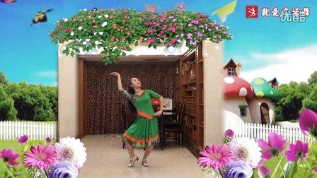 順德絲奇廣場舞《花樓戀歌》原創傣族舞 附正背面口令分解教學演示