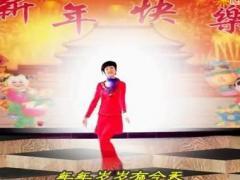 谢春燕广场舞《吉祥快乐年》原创舞蹈 附正背面口令分解教学演示