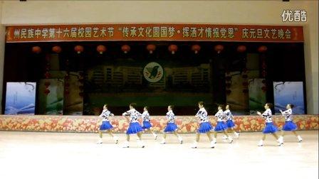 俏木蘭廣場舞《那就是我》原創排舞 團隊正背面演示