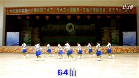 俏木蘭廣場舞《喇叭褲》原創排舞 團隊正背面演示