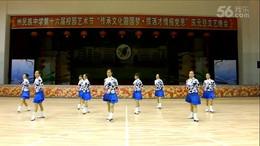 俏木蘭廣場舞《格里的旋轉》原創排舞 團隊正背面演示