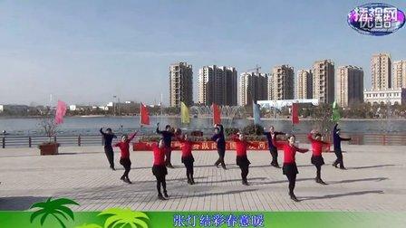 滨海神韵广场舞《喜从天降龙凤呈祥》原创迎新年舞 团队正背面演示