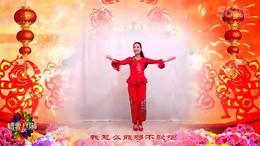 广西灵山曹曹舞蹈《好事成双》编舞艺莞儿 附正背面口令分解教学演示