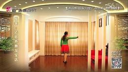 応子廣場舞《風中的額吉》原創舞蹈 附正背面口令分解教學演示