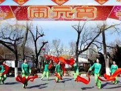 刘荣舞蹈《红红火火大中华》原创红绸舞 附正背面口令分解教学演示