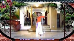 小妖舞蹈《花想容》原创舞蹈 正背面演示