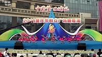 周思萍廣場舞《歡樂土家舞》原創舞蹈 正背面演示