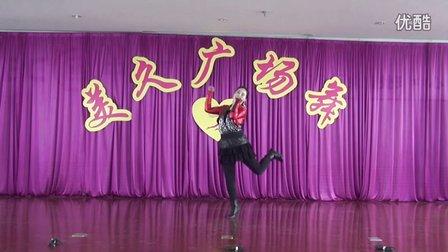 美久广场舞《祝福歌》原创舞蹈 附正背面口令分解教学演示