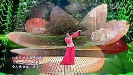 高安飞扬广场舞《好一朵女人花》原创舞蹈 正背面演示
