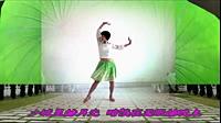 谢春燕广场舞《泛水荷塘》原创舞蹈 附正背面口令分解教学演示