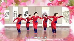 泌阳羽化广场舞《好一朵女人花》原创舞蹈 团队正背面演示