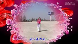 洛川百合广场舞《好一朵女人花》原创舞蹈 正背面演示