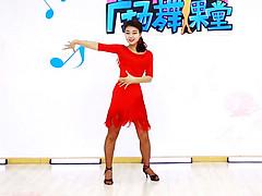 糖豆广场舞课堂《花心传说》编舞范范 附正背面口令分解教学演示