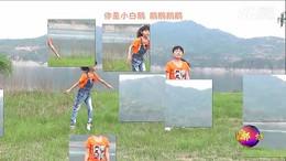 郭村小新广场舞《鹅鹅鹅》原创舞蹈 正背面演示