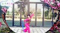 謝春燕廣場舞《采薇舞》原創舞蹈 正背面演示
